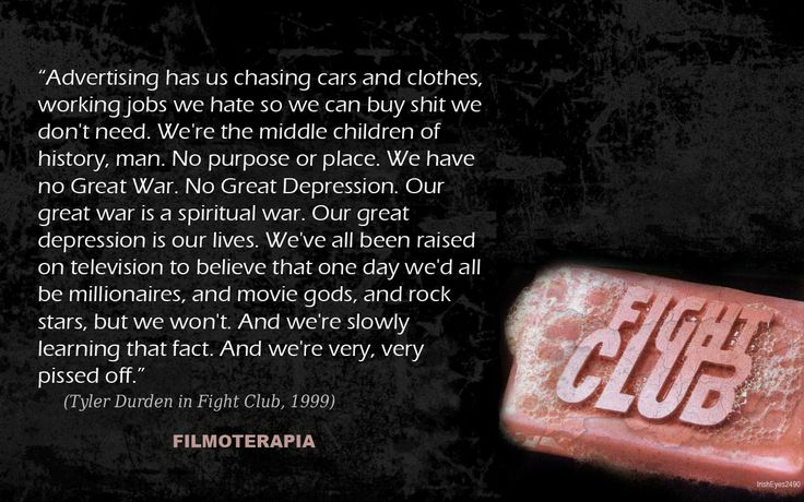 Fight Club - Our great depression