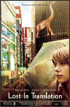 Lost in translation, cine y terapia